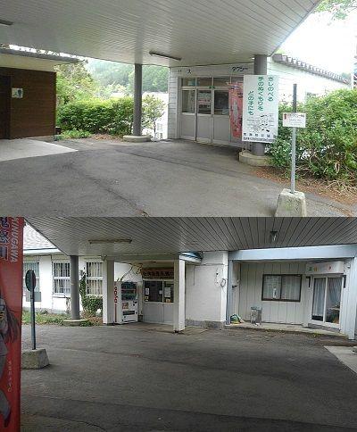 会津鉄道会津線11
