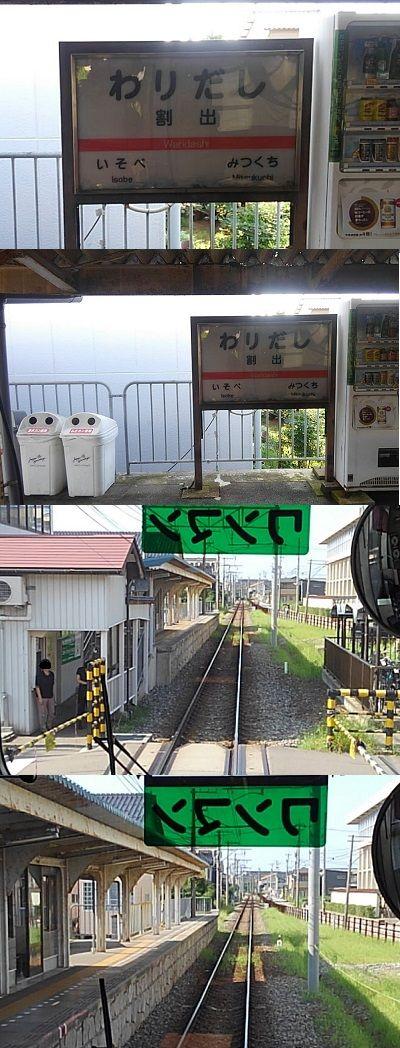 北陸鉄道浅野川線10
