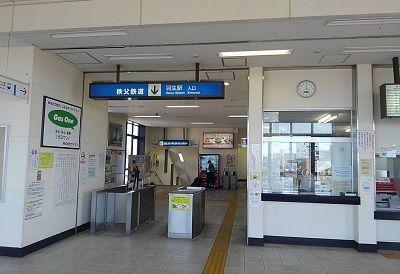 秩父鉄道55