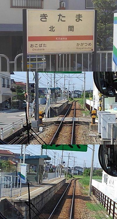 北陸鉄道浅野川線14