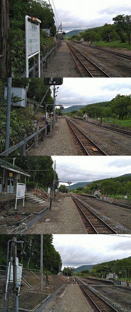 宗谷本線a70