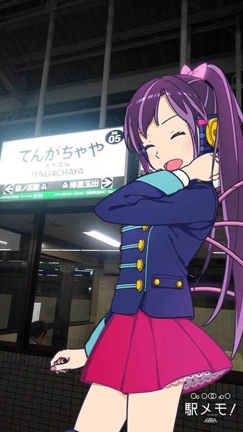 08_さや_駅01