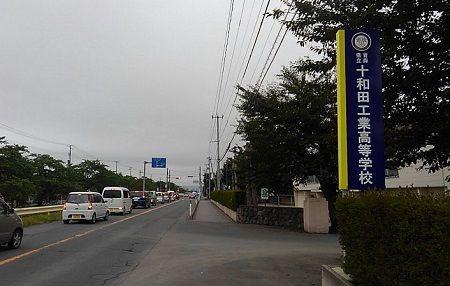 十和田観光電鉄39