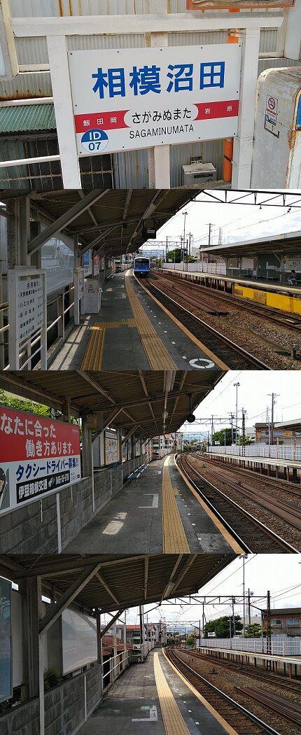 伊豆箱根鉄道大雄山線a45