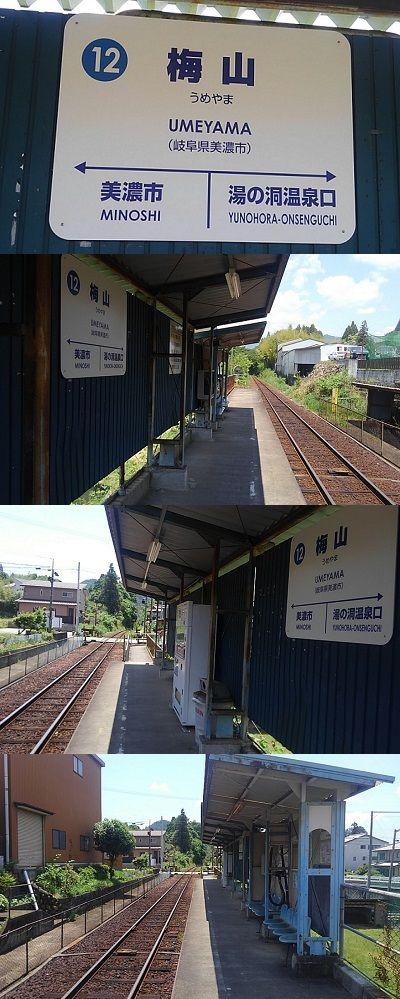 長良川鉄道88