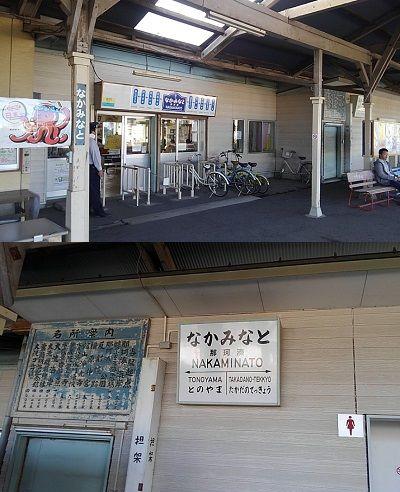 ひたちなか海浜鉄道34