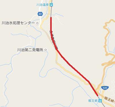 野岩鉄道75