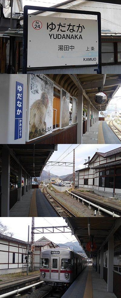 長野電鉄長野線33