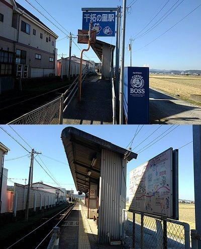 島原鉄道62