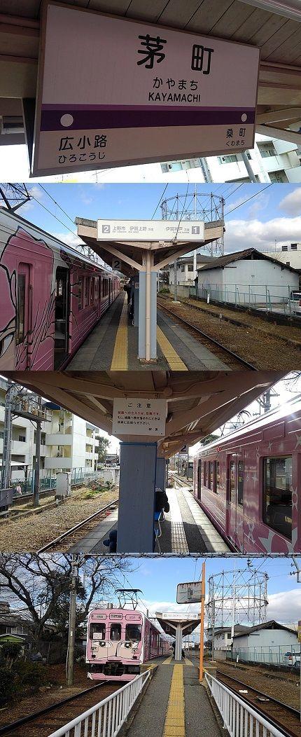 伊賀鉄道75