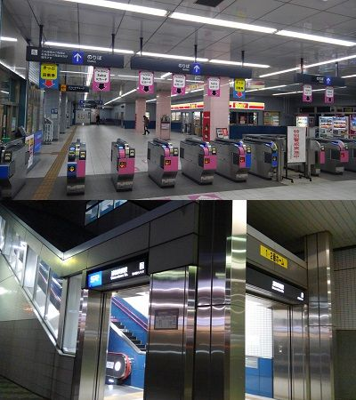埼玉高速鉄道26