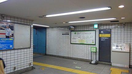 東急田園都市線19