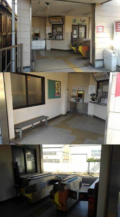 三岐鉄道北勢線41