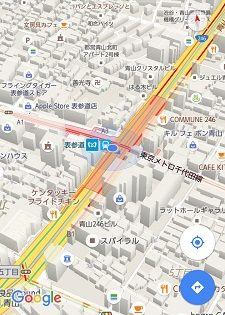 東京メトロ銀座線68