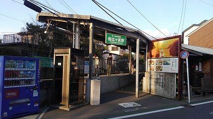 江ノ島電鉄09