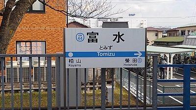 小田急小田原線45