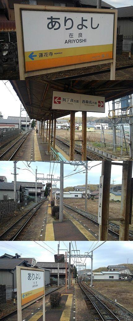 三岐鉄道北勢線71