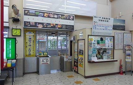 由利高原鉄道03