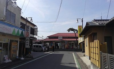 秩父鉄道b33