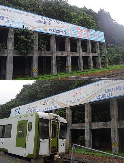 釜石線44