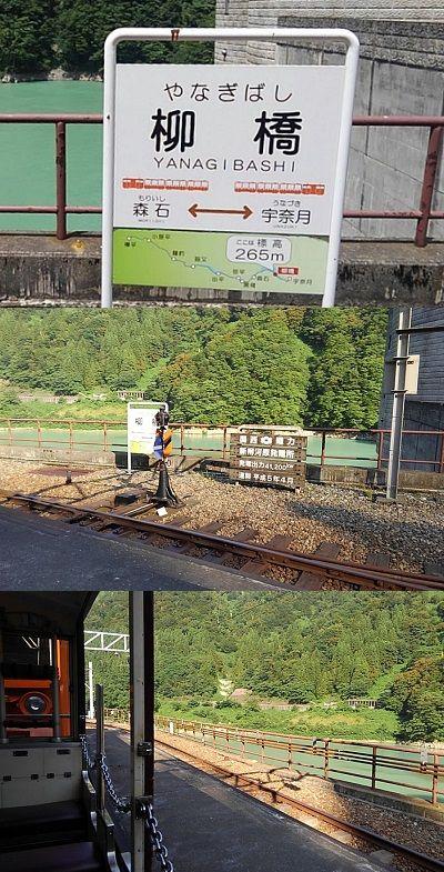 黒部渓谷鉄道14