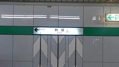 東京メトロ千代田線46