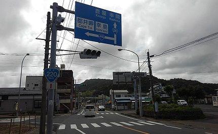 にちな05