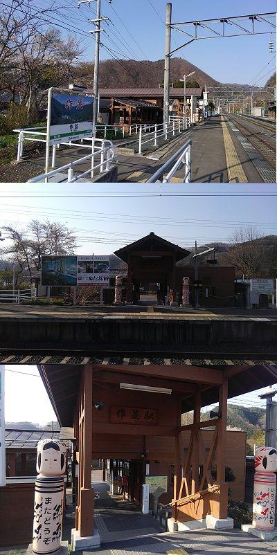 仙山線18