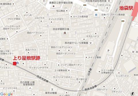 上り屋敷01