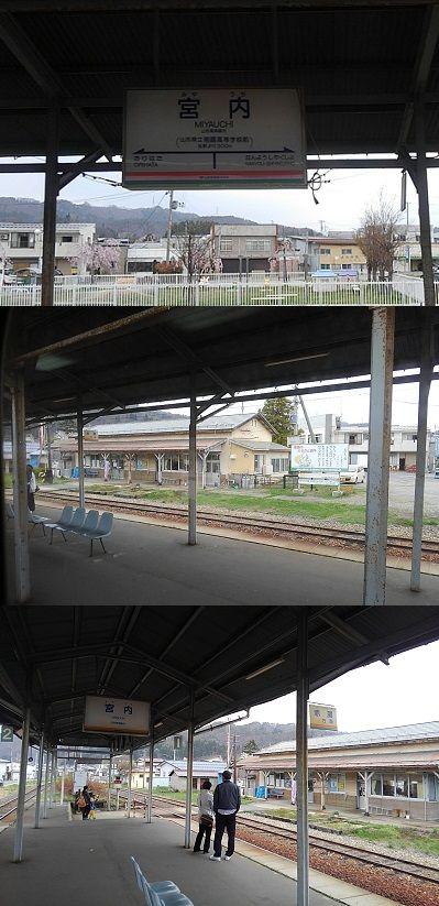 山形鉄道フラワー長井線12