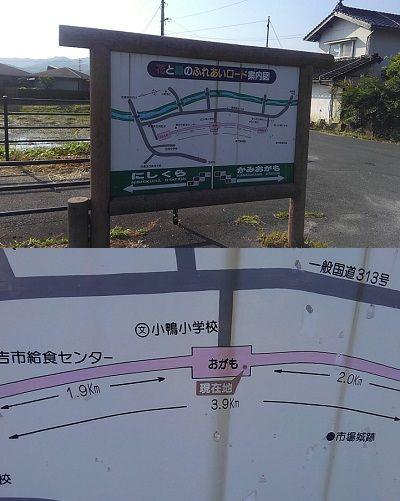 倉吉線32