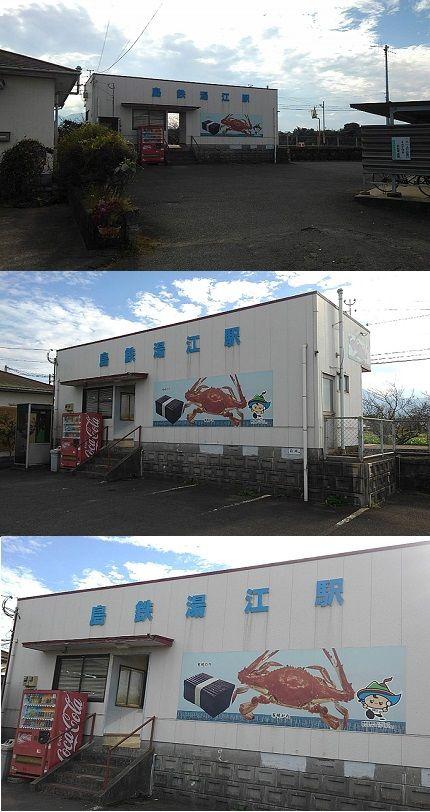 島原鉄道b21