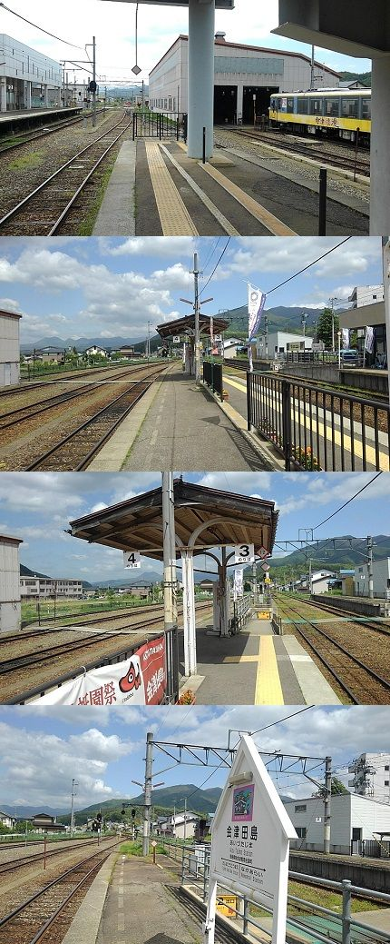 会津鉄道会津線93