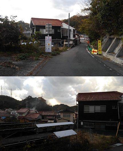 三江線c37