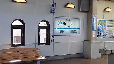 小田急小田原線23