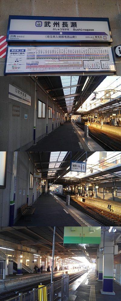 東武越生線36