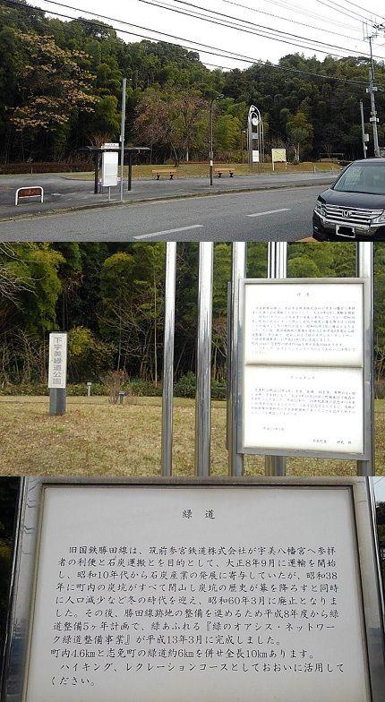 勝田線46