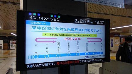 りんかい線07