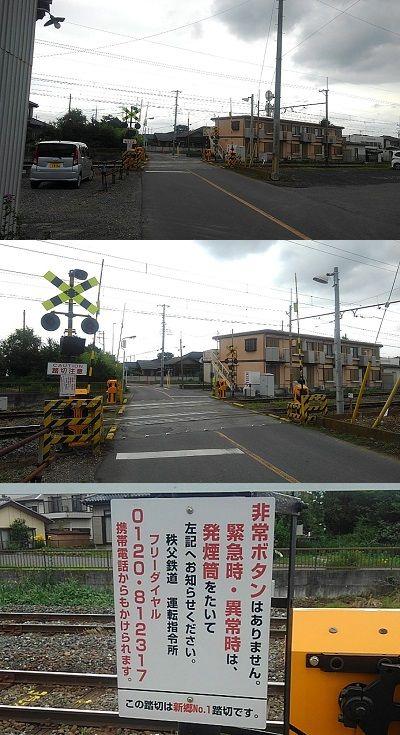 秩父鉄道e61