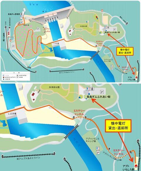 大井川鐵道井川線c36