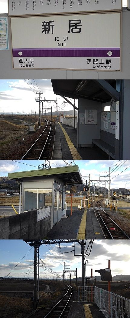 伊賀鉄道a14