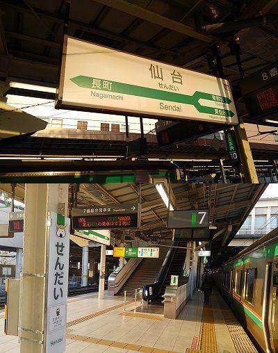 仙山線02