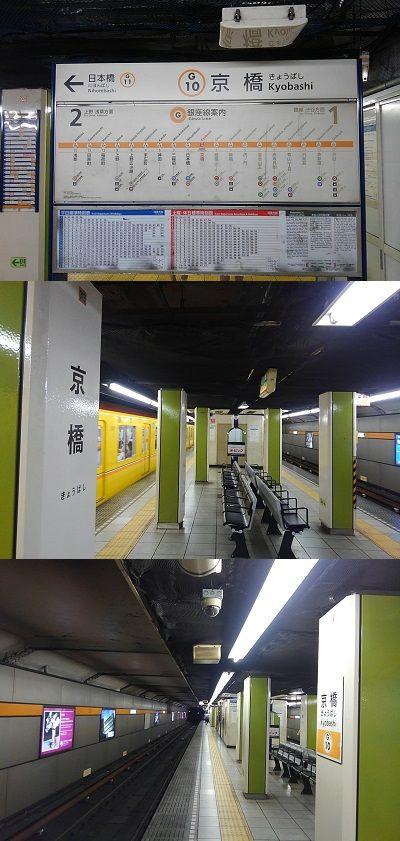 東京メトロ銀座線24