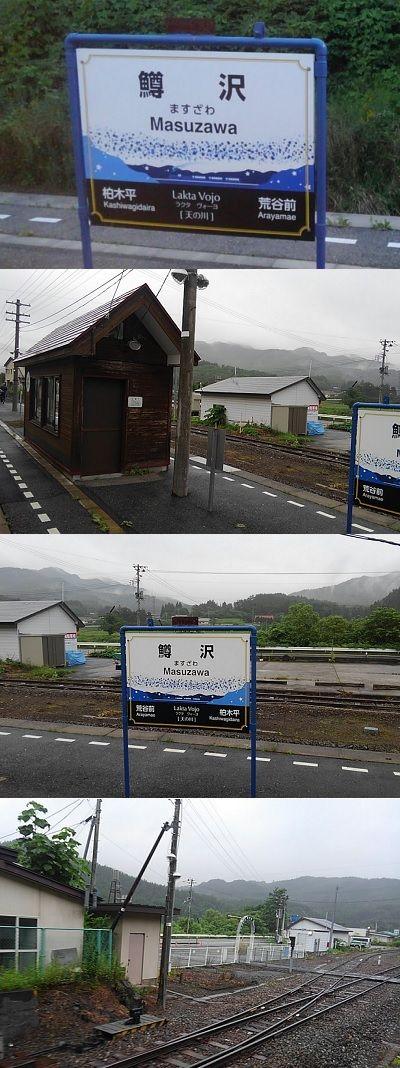 釜石線23