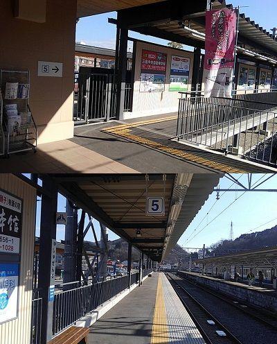 伊豆箱根鉄道駿豆線43