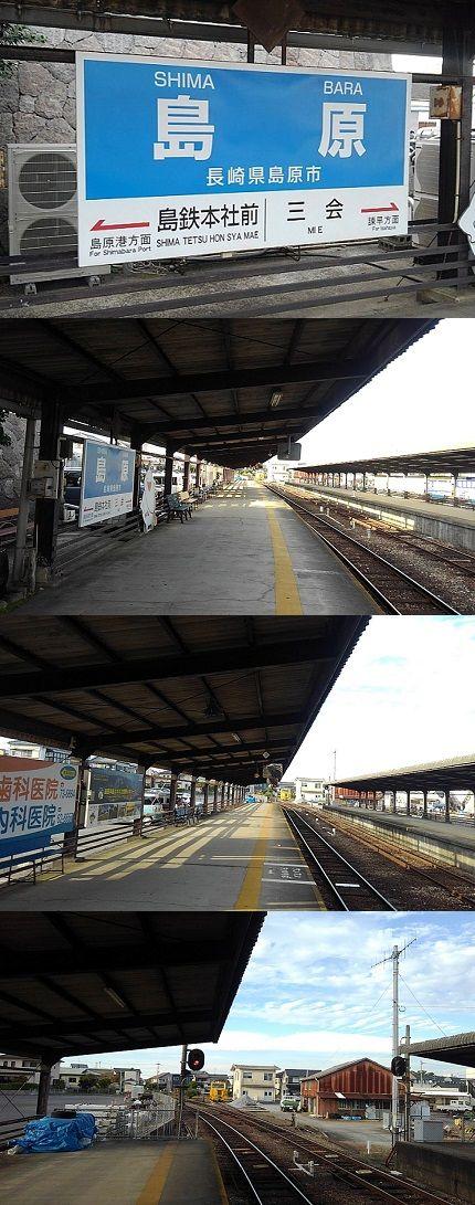 島原鉄道b85