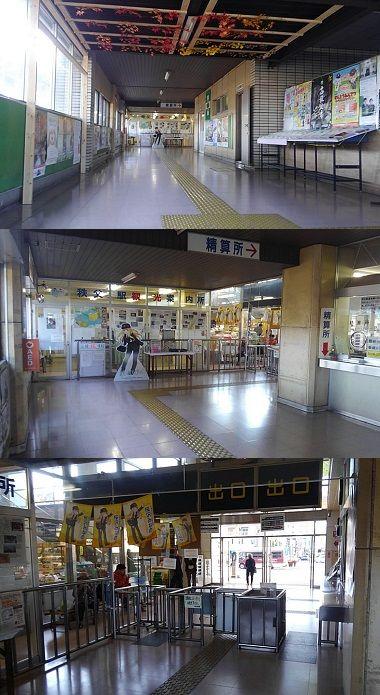 秩父鉄道64