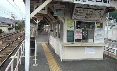 秩父鉄道c20