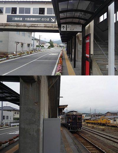 三陸鉄道南リアス線16