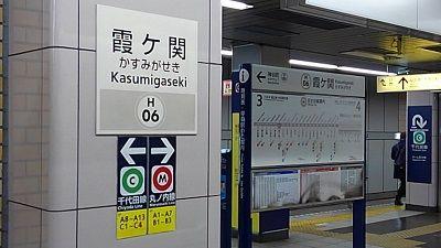 東京メトロ日比谷線33